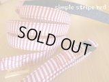 【カラー&リード1.2幅】simple stripe red