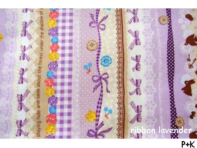 画像4: ★ribbon lavender
