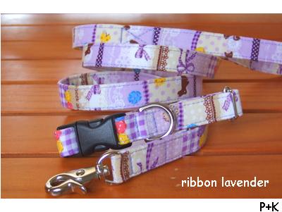 画像1: ★ribbon lavender