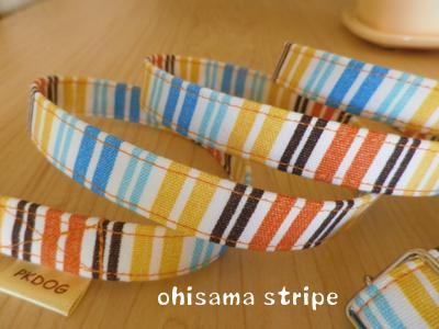 画像5: ohisama stripe