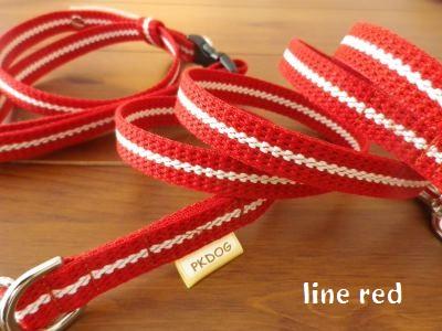 画像3: ラインシリーズ red