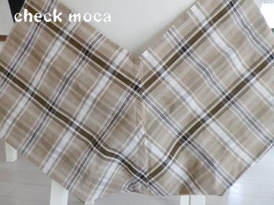 画像1: 【スリング】check moca