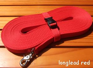 画像1: Long Lead red
