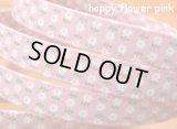 【カラー&リード1.5幅】happy flower pink