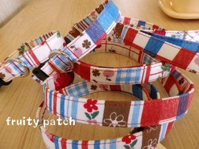 画像2: fruity patch