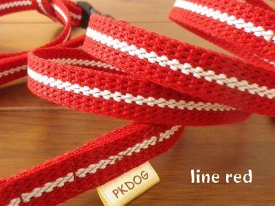 画像5: ラインシリーズ red