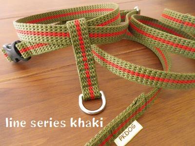 画像4: ラインシリーズ khaki