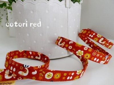 画像4: ★cotori red