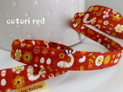 画像2: ★cotori red