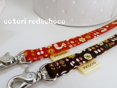 画像5: ★cotori red