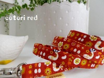 画像1: ★cotori red