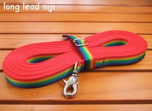 画像1: Long Lead niji